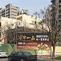 [竹北水岸] 成長建設-河岸一品(電梯透天)2016-03-08 003.jpg