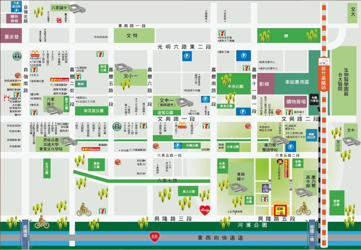 [竹北水岸] 成長建設-河岸一品(電梯透天)2016-03-08 005.jpg