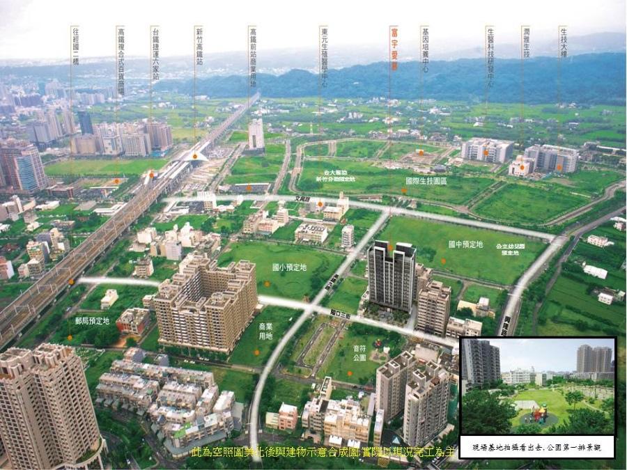 [竹北高鐵] 盛亞建設-富宇愛慕(大樓)2016-03-08 012
