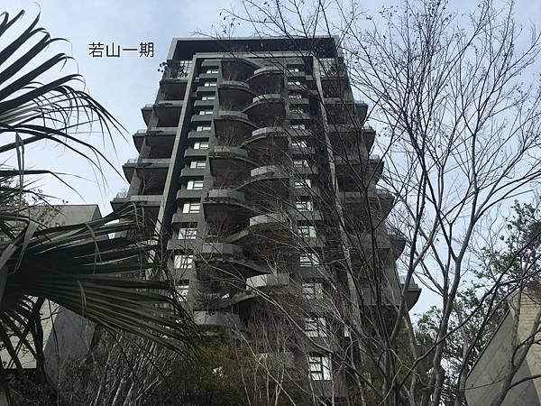 [竹北高鐵] 光明六路區域踏查2016.03 001.JPG