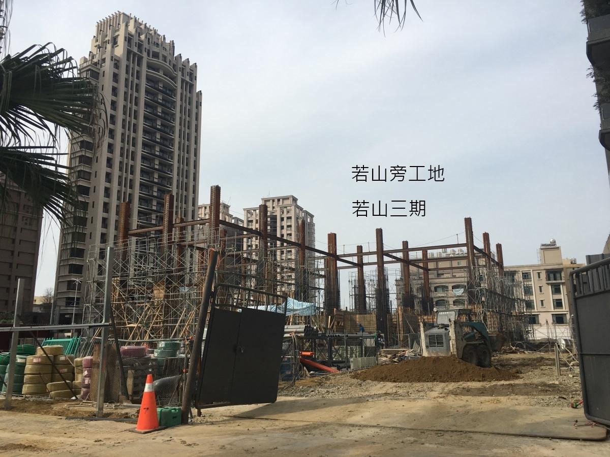 [竹北高鐵] 光明六路區域踏查2016.03 007.JPG