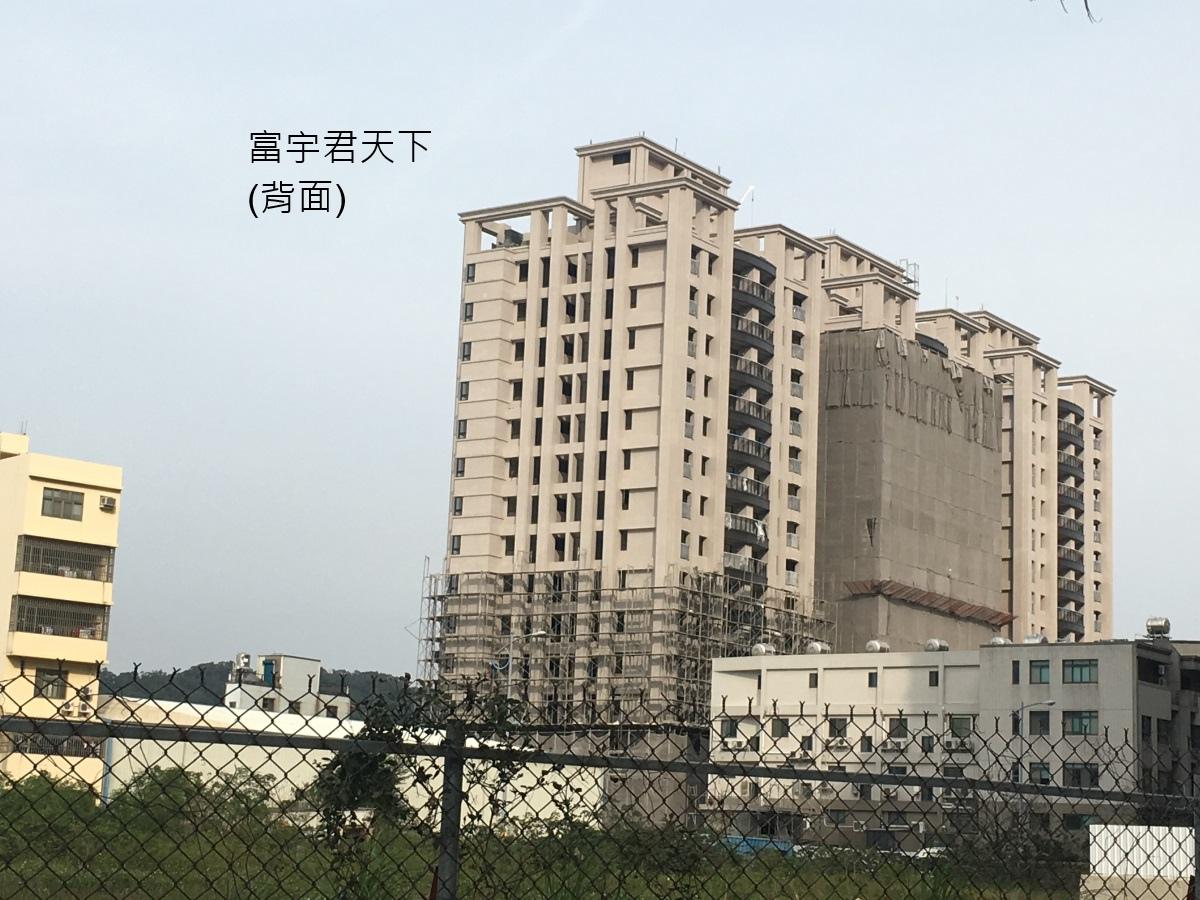 [竹北高鐵] 光明六路區域踏查2016.03 025.JPG