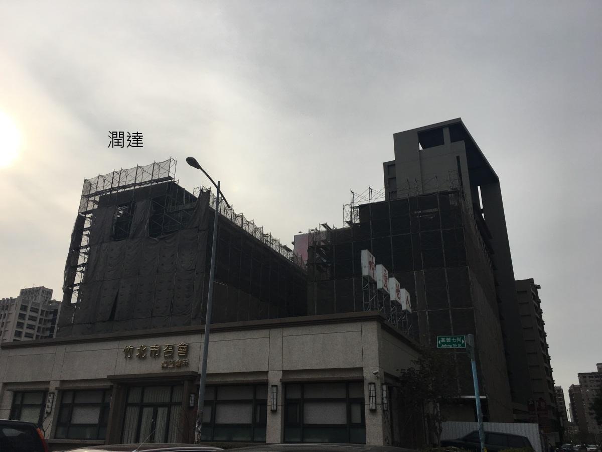 [竹北高鐵] 光明六路區域踏查2016.03 042.JPG
