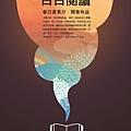[竹北華興] 盛大建設-富宇學學(大樓)2016-03-10 001
