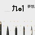 [竹北高鐵] 大硯建築-九+1(大樓)2016-03-10