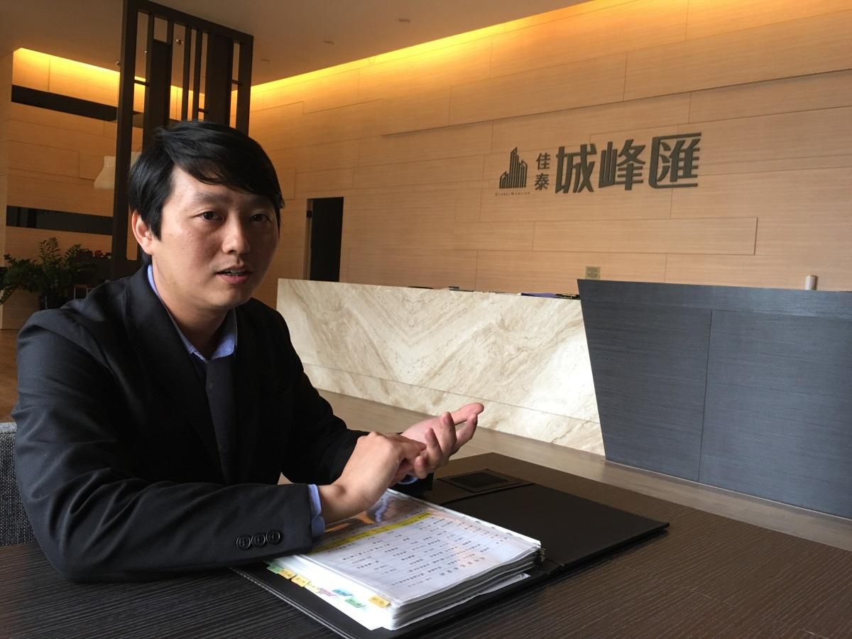 [人物專訪] 城峰匯專案經理吳明龍 2016-03-17.JPG