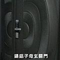 [竹北縣三] 佳泰建設「城峰匯」(大樓)206-03-29 002