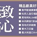 [竹北縣三] 佳泰建設「城峰匯」(大樓)206-03-29 004