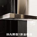 [竹北縣三] 佳泰建設「城峰匯」(大樓)206-03-29 005
