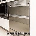 [竹北縣三] 佳泰建設「城峰匯」(大樓)206-03-29 008
