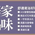 [竹北縣三] 佳泰建設「城峰匯」(大樓)206-03-29 012