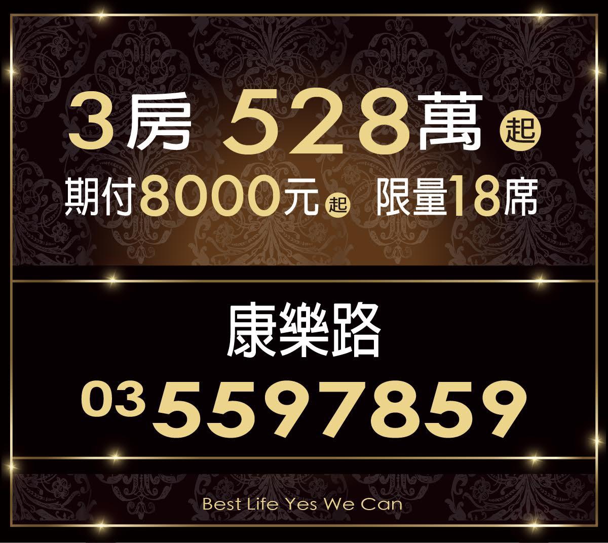 [新豐福陽] 寶福聚建設-大壯新豐 2016-04-11 003.jpg
