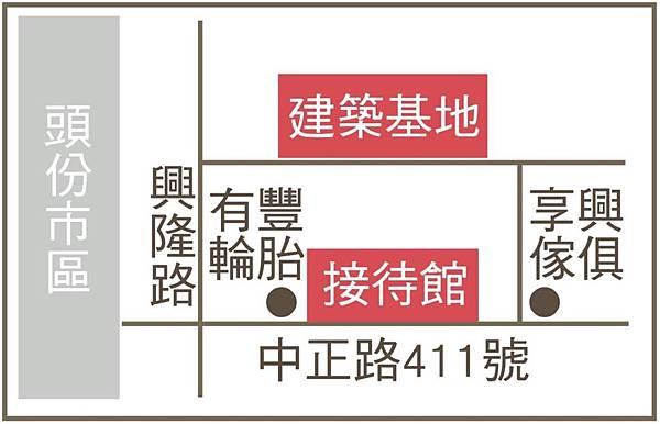 [頭份中正]甲崎建設-衝了飛翔驛(大樓)2016-04-14 006.JPG