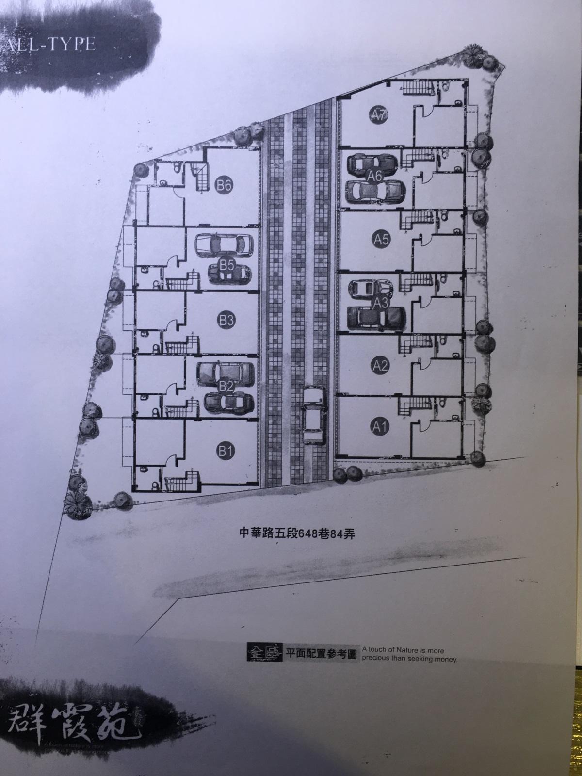 [新竹朝山]豪毅建設-群霞苑(透天)2016-04-20 004.JPG