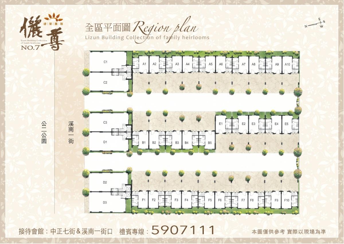 [湖口王爺壟] 百翔建設-儷尊No.7 2016-04-29 005.JPG
