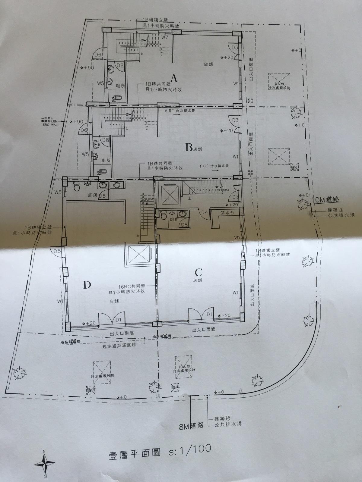 [湖口王爺壟] 勤鑫建設-富藝(電梯,透天) 2016-04-30 001.JPG