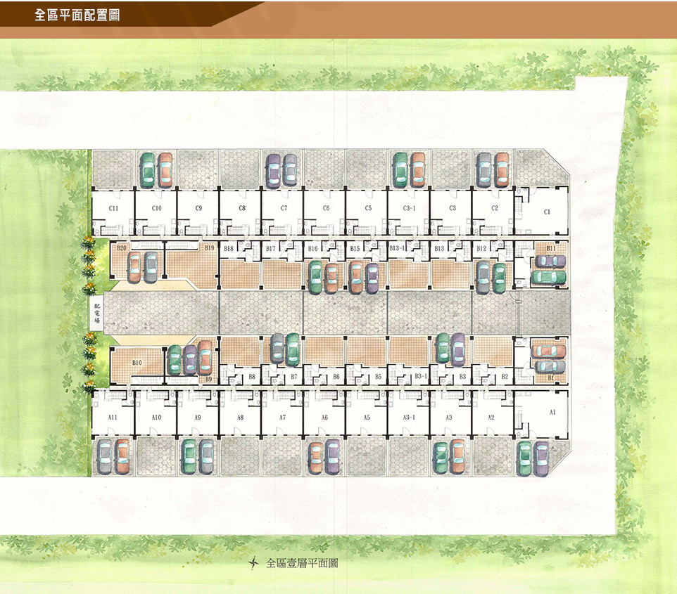 [湖口維東] 瑞羿建設-瑞羿劍橋(透天) 2016-05-02 002 (1).jpg