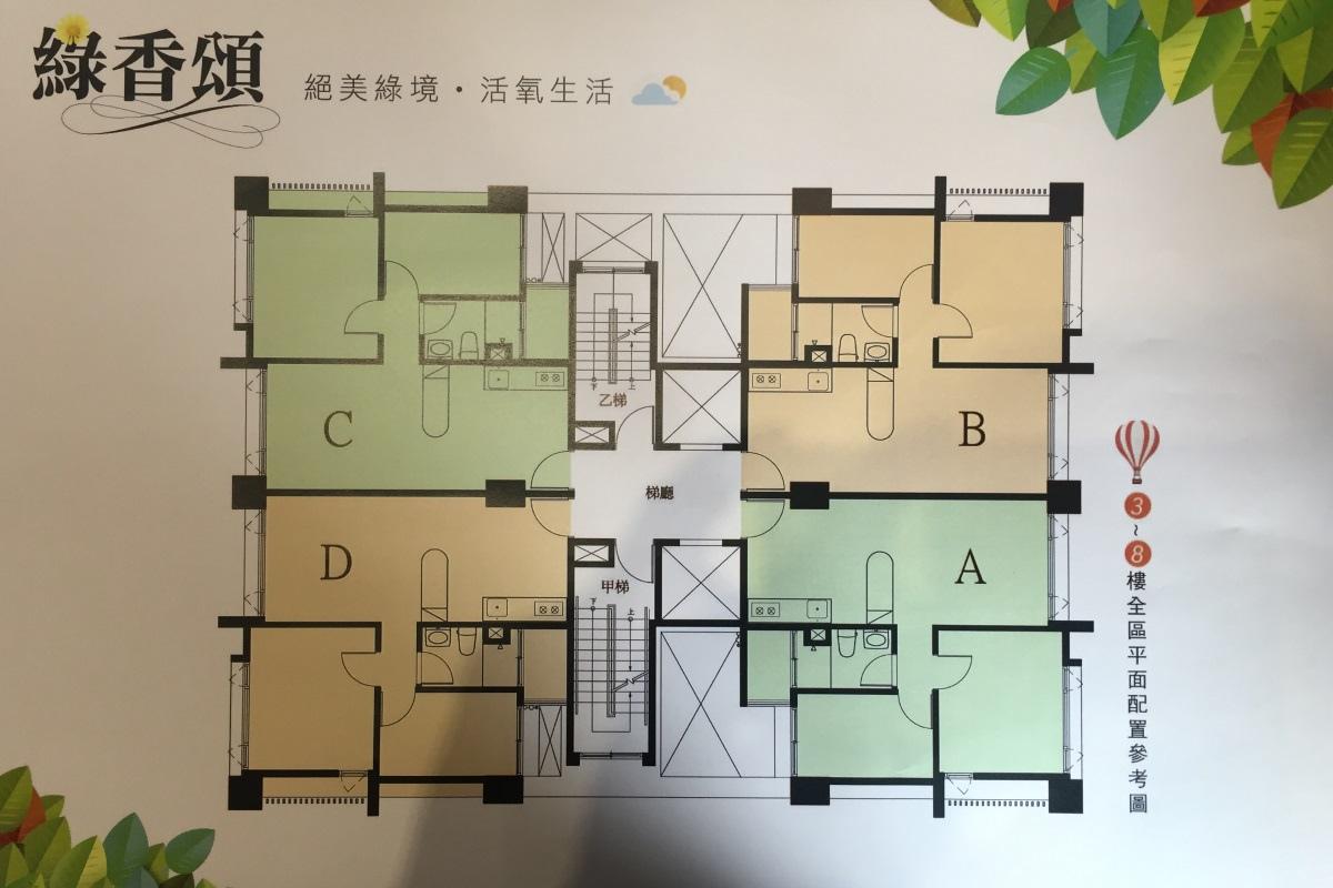[新竹南寮] 宏家建設-綠香頌(大樓)2016-04-30 004.jpg