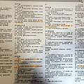 [新竹南寮] 宏家建設-綠香頌(大樓)2016-04-30 007.jpg