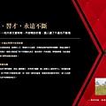 [新竹光埔] 日新開發-光武朵夫(大樓) 2016-05-13 00.jpg