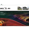 [新竹光埔] 日新開發-悠森朵夫(大樓) 2016-05-13 008.jpg