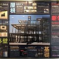 [住宅週報]日本透天耐震設計案例02
