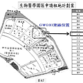 [市場脈動] 國璽幹細胞於竹北設廠