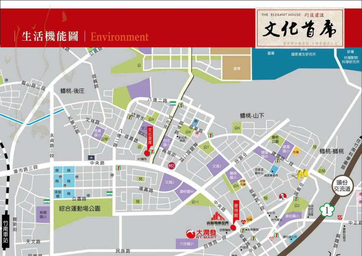 [頭份文化] 均晟建設-文化首席(大樓) 2016-05-23 002.JPG