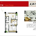 [頭份文化] 均晟建設-文化首席(大樓) 2016-05-23 004.JPG