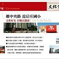[頭份文化] 均晟建設-文化首席(大樓) 2016-05-23 007.JPG