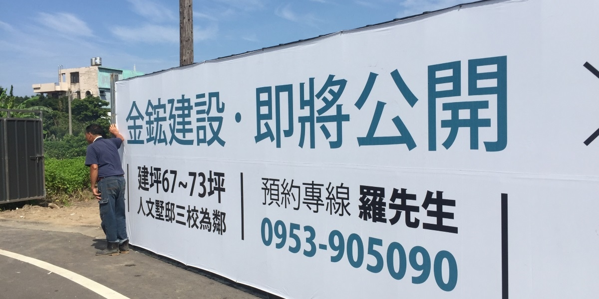 [竹北西區] 金鋐建設-金鋐玖文邸(透天)2016-05-31 005.jpg