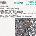 [新竹光埔] 全昌益-理銘開發-Ur夢想市(大樓)2016-05-30 022