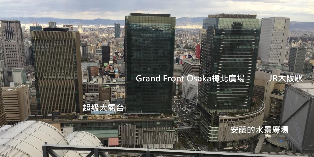 [田野踏查]大阪建築散步2016-06-14 001.jpg