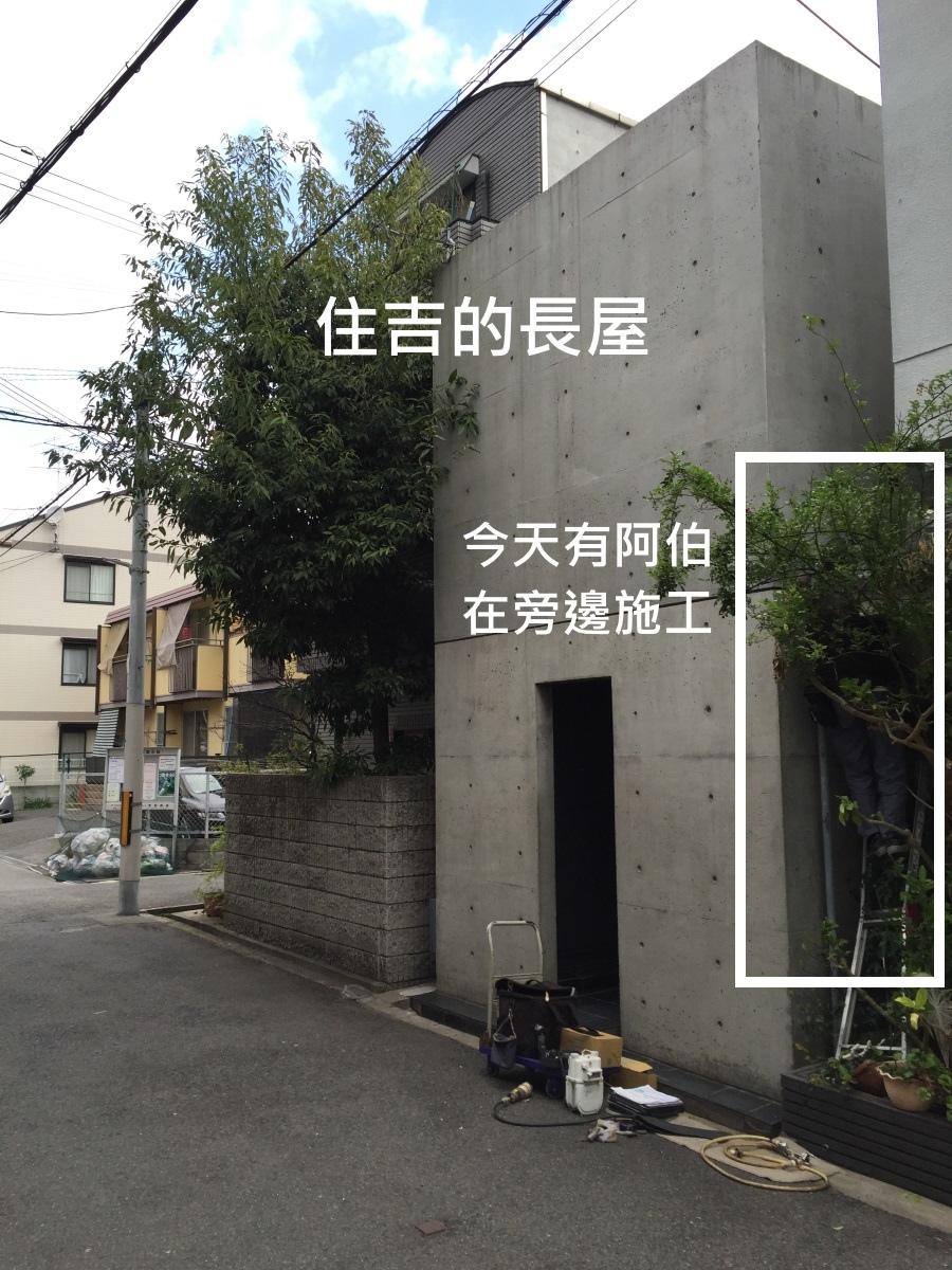 [田野踏查]大阪建築散步2016-06-14 004.jpg