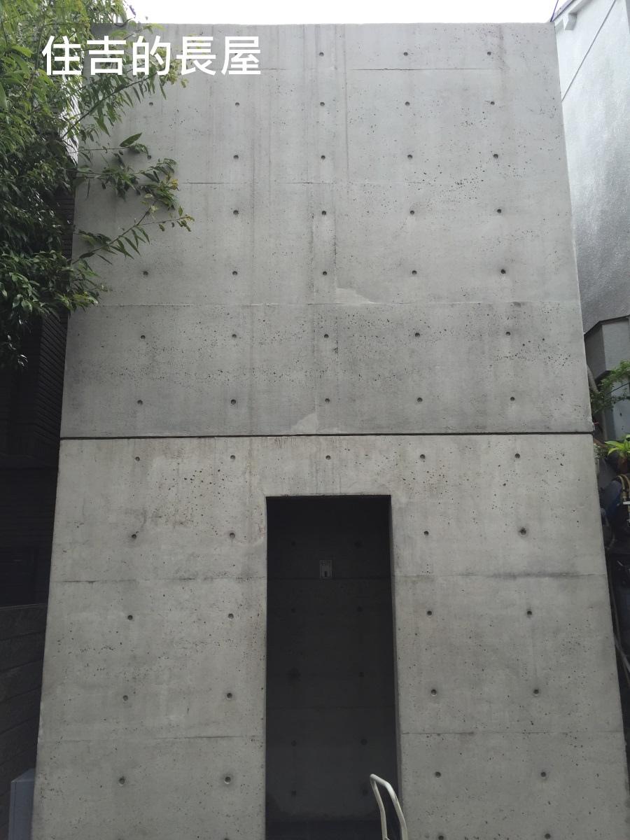 [田野踏查]大阪建築散步2016-06-14 003.jpg