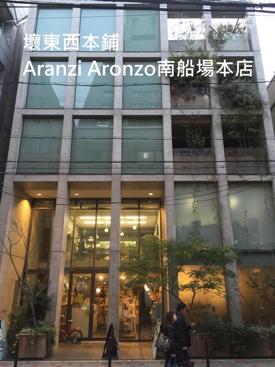 [田野踏查]大阪建築散步2016-06-14 006.jpg