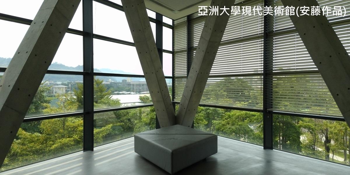[田野踏查]大阪建築散步2016-06-14 016.jpg