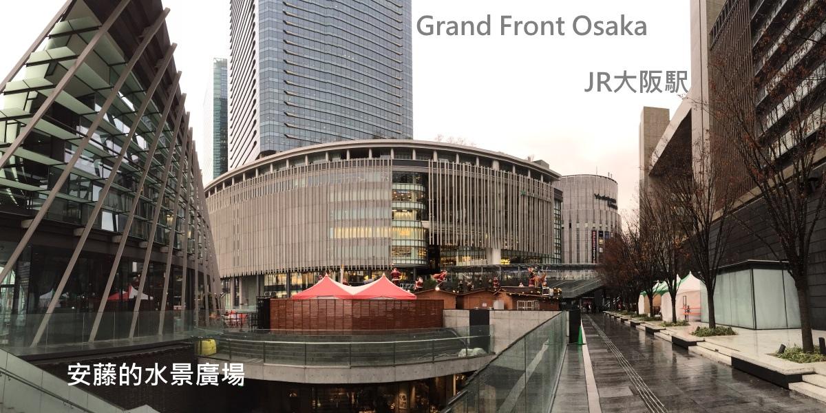 [田野踏查]大阪建築散步2016-06-14 020.jpg