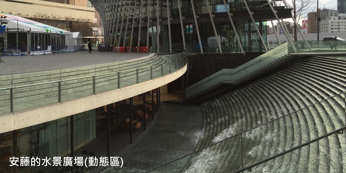 [田野踏查]大阪建築散步2016-06-14 022.jpg