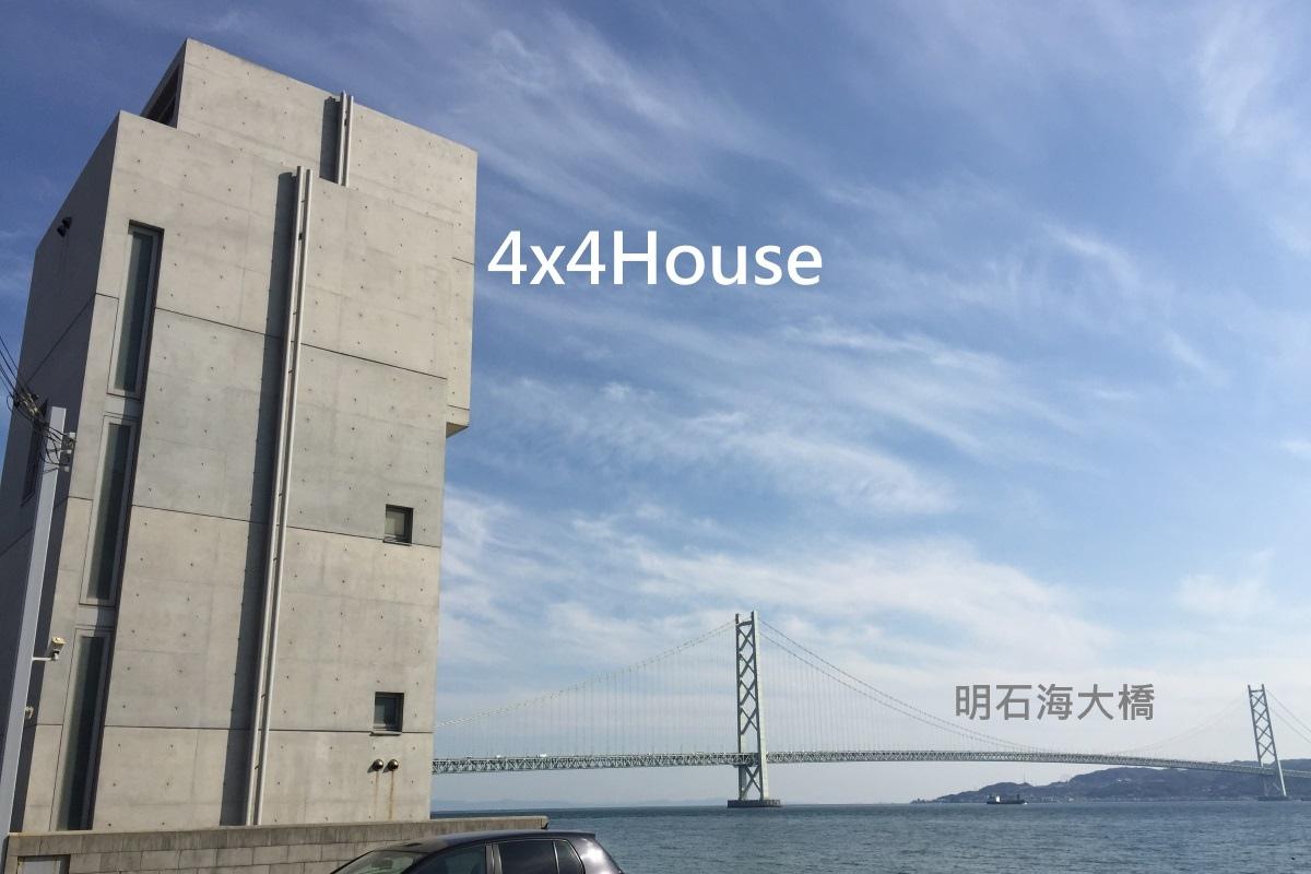 [田野踏查]大阪建築散步2016-06-14 023.jpg