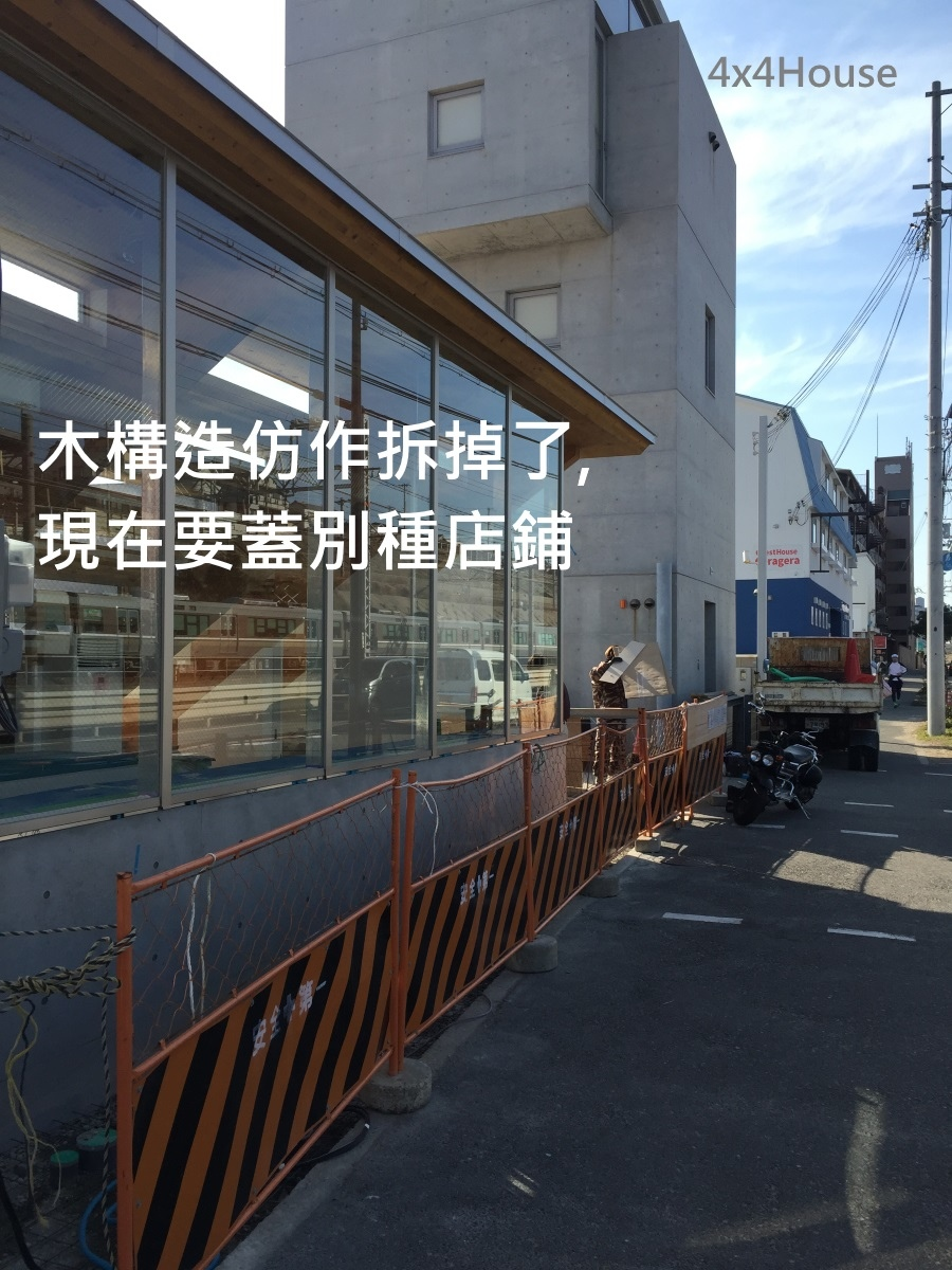 [田野踏查]大阪建築散步2016-06-14 026.jpg