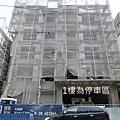 [竹南博愛]禾翊建設-鑫鑫向榕(大樓)2016-06-08 004.jpg