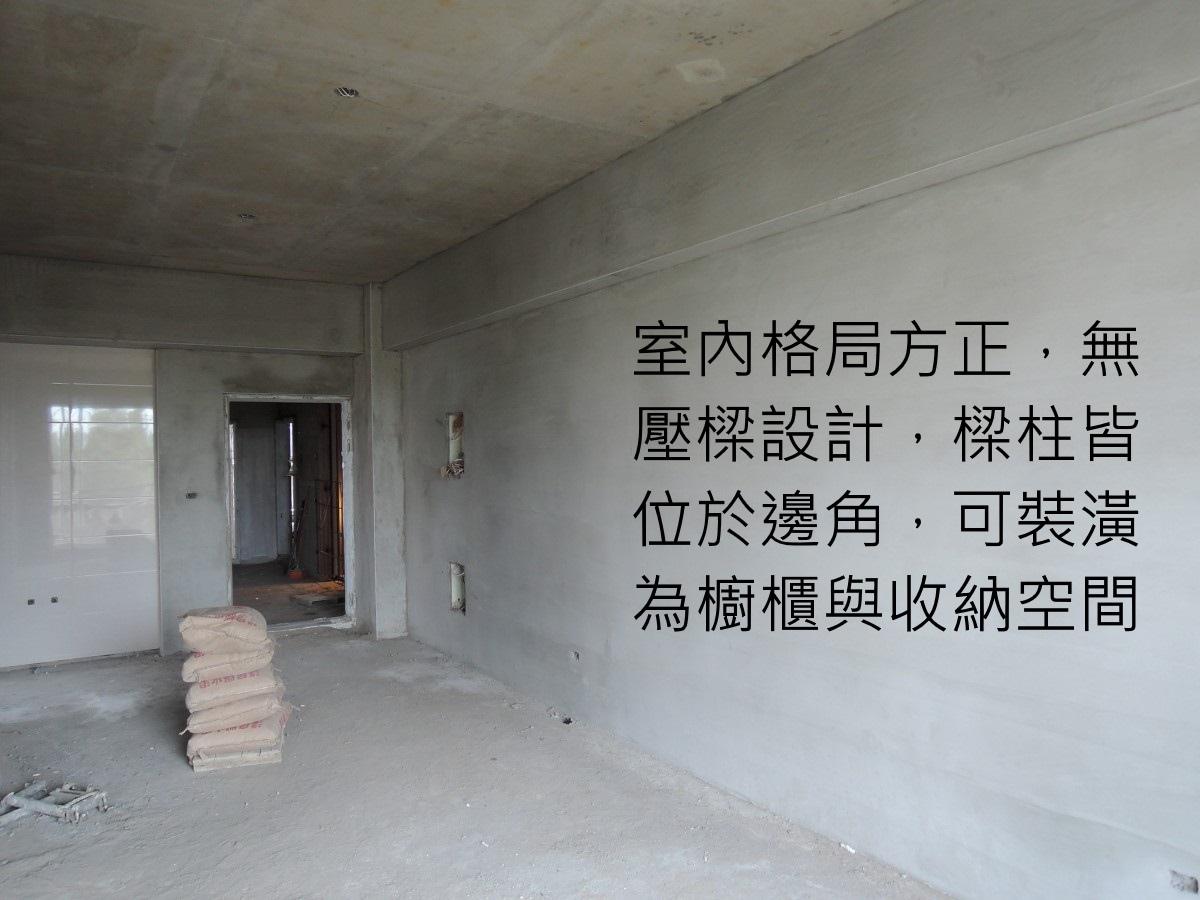 [竹南博愛]禾翊建設-鑫鑫向榕(大樓)2016-06-08 006.jpg