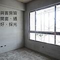 [竹南博愛]禾翊建設-鑫鑫向榕(大樓)2016-06-08 007.jpg