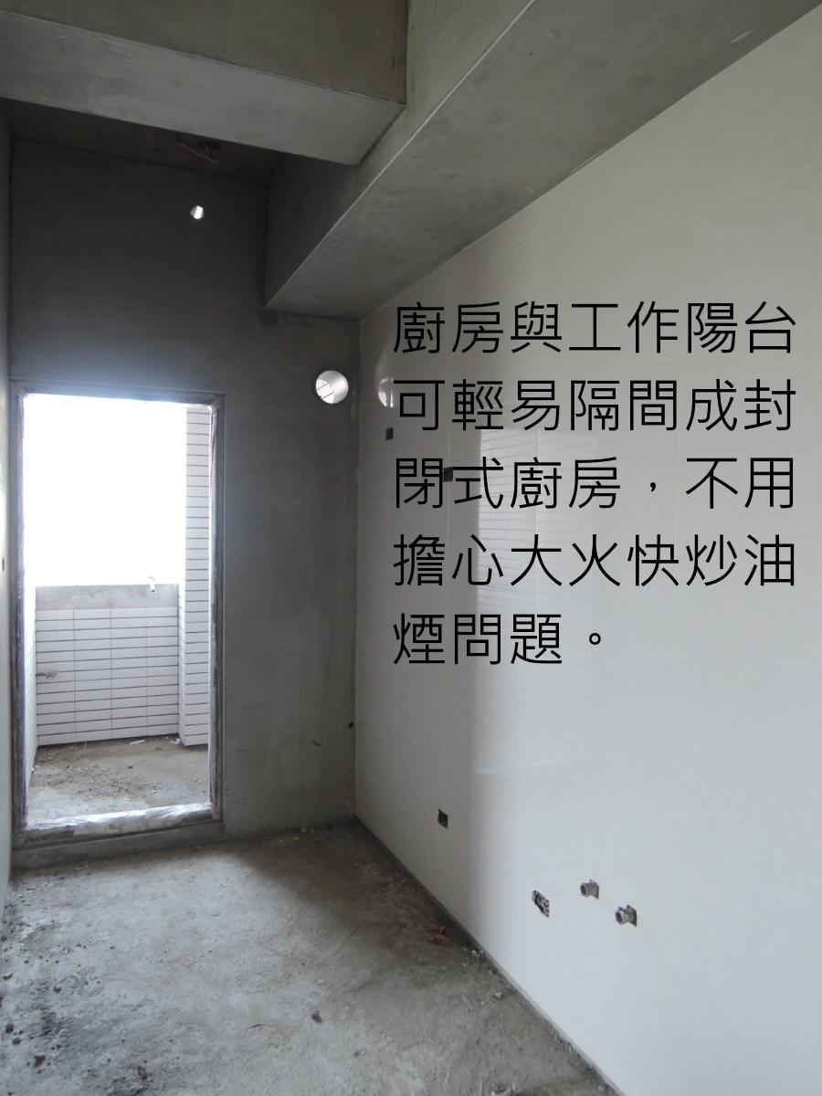 [竹南博愛]禾翊建設-鑫鑫向榕(大樓)2016-06-08 008.jpg