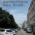 [竹南博愛]禾翊建設-鑫鑫向榕(大樓)2016-06-08 002
