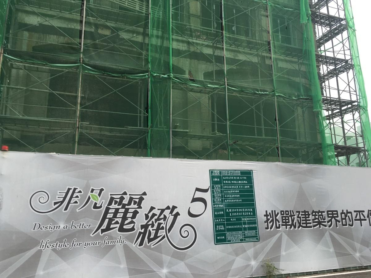 [田野踏查] 成壠重劃區2016.06 010.JPG