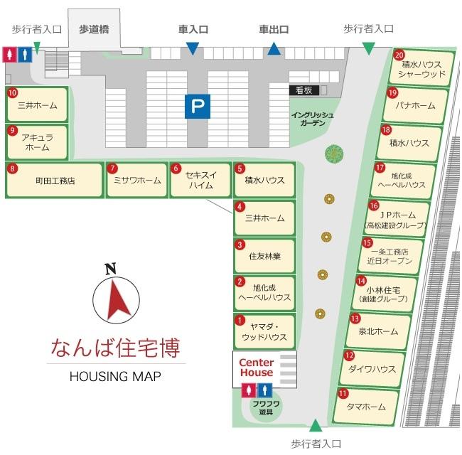 [田野踏查]到大阪別忘記逛住宅展示場2016-06-25 005.jpg