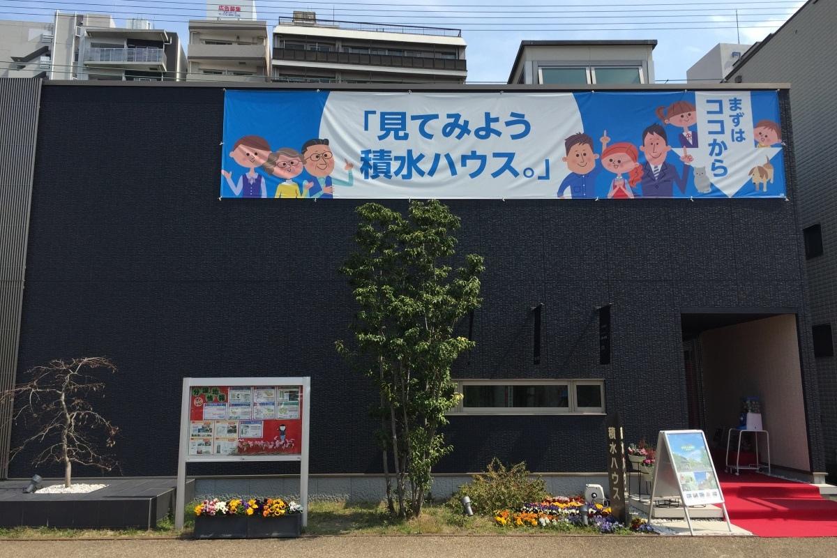 [田野踏查]到大阪別忘記逛住宅展示場2016-06-25 014.jpg