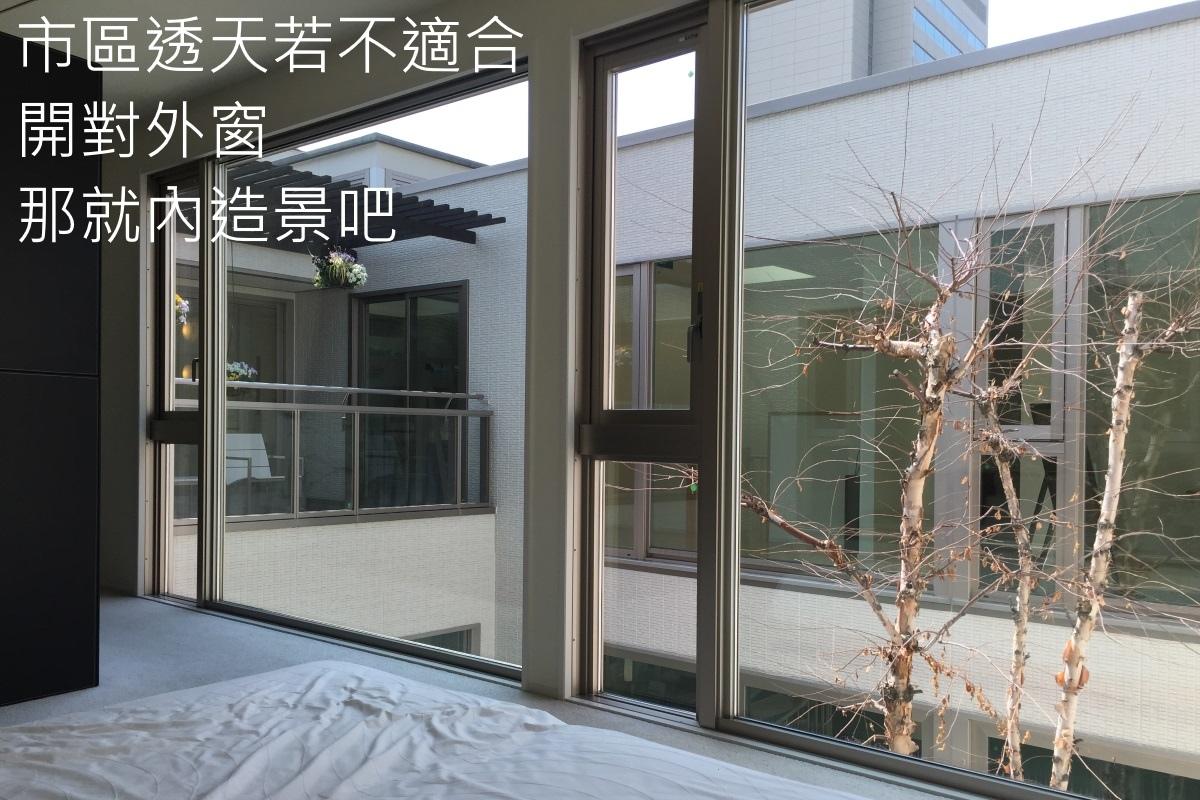 [田野踏查]到大阪別忘記逛住宅展示場2016-06-25 015.jpg